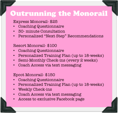 monorailpackages